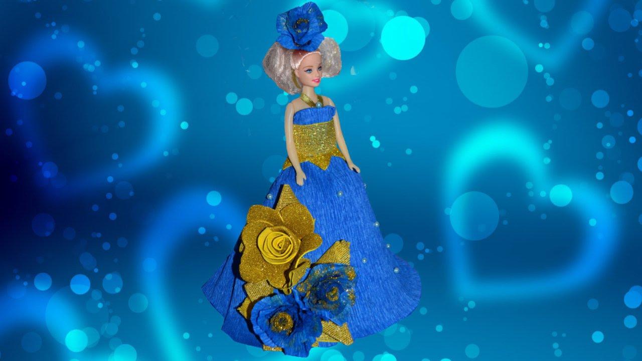 Кукла из гофрированной бумаги. Doll of the corrugated ...