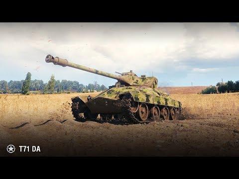T71 DA | Прохоровка – Стандартный бой