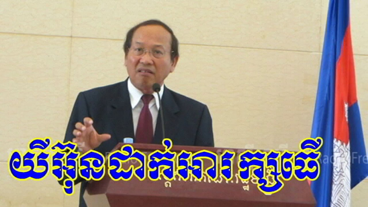Hun Sen Regime Was Double Bad   យីអ៊ុនដាក់អារក្សជាន់ក #Regime