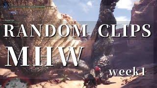 [MHW]ネタ/バグ/凄技クリップ集 week1 @k4sen | MHW RANDOM CLIPS WEEK1