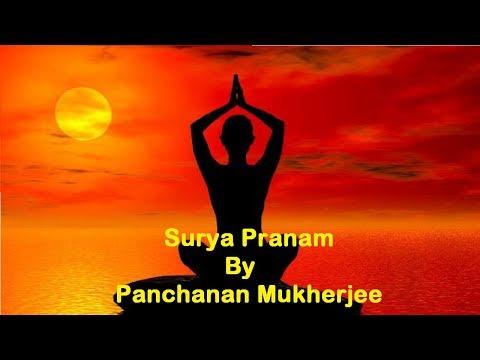 Surya Pranam | সূর্য প্রণাম | New Bengali Devotional Song | Bangla Mahamantra | Pachanan Mukherjee