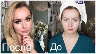 Макияж на НГ 2019 только БЕЛОРУССКОЙ КОСМЕТИКОЙ