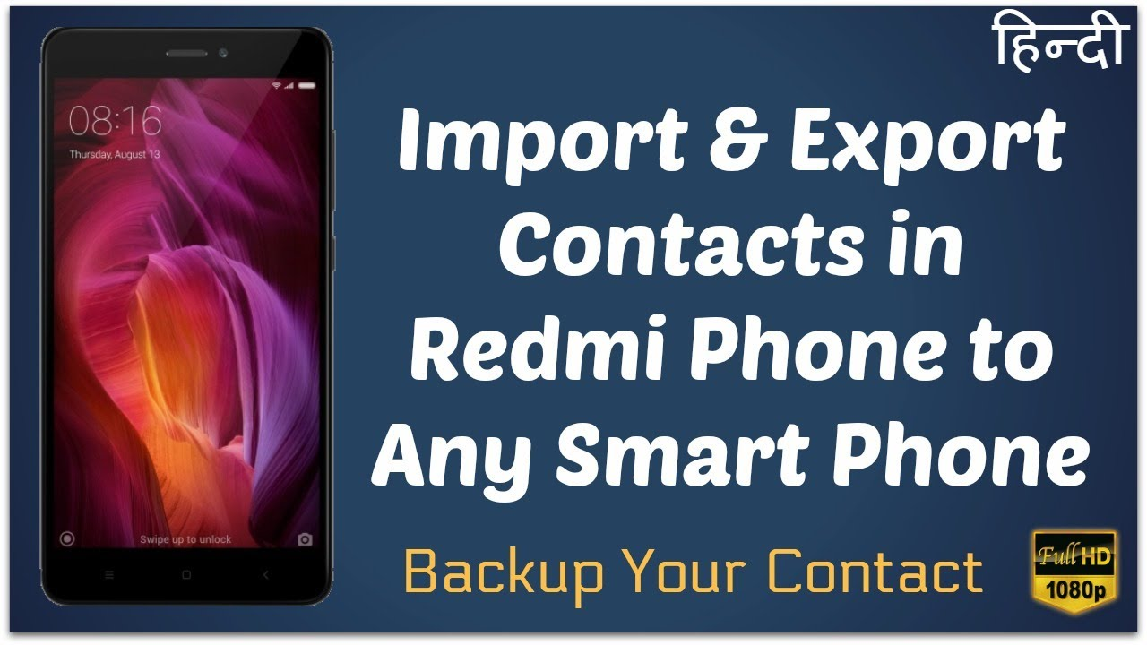 Import & Export Contacts in Redmi Note / Backup Contact in Android Mobile  Hindi