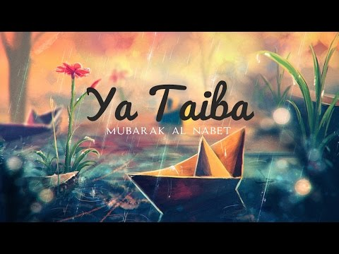 Ya Tayba Beautiful Nasheed with English subtitles