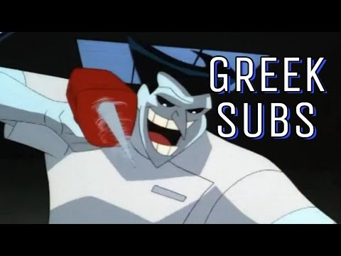 "Batman The New Adventures""Mad Love""1/5 Greek Subtitles"
