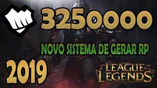 Gerador de RP League Of Legends Atualizado 2018 Gerando até 3250000 RP