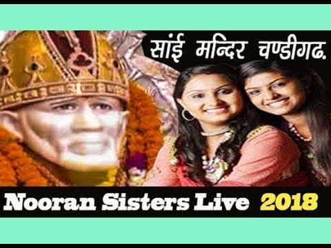 Sai Baba Mandir | Chandigarh | Nooran Sisters Live