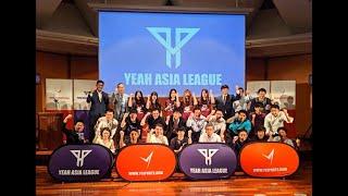 YEAH Pro E-Sports Seminar 2019 Tokyo - Highlight