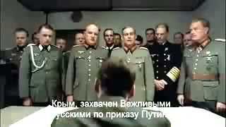 Вежливые люди захватили Крым и молчат ...