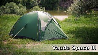 Vaude Space III