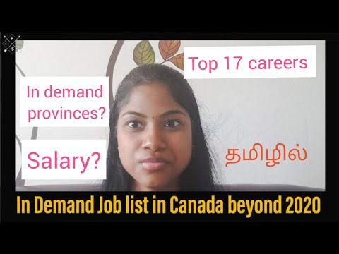In demand job list of Canada in 2020 and after in Tamil|canada PR Tamil|Salary|in demand provinces