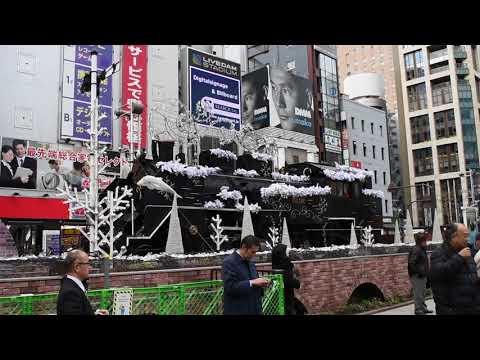 Tokyo, Japan - Old Steam Locomotive Outside Shimbashi Station HD (2017)