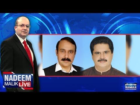 Nadeem Malik Live | SAMAA TV | 08 Feb 2018