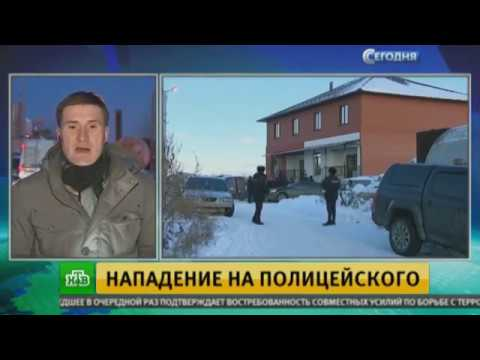 Страшное происшествие в Отрадном,Самарская область !!! Последние новости !!! 11.12.2016