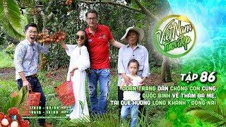 Ẩm thực & Du lịch - Khám phá món ngon cùng di tích văn hóa Đồng Nai