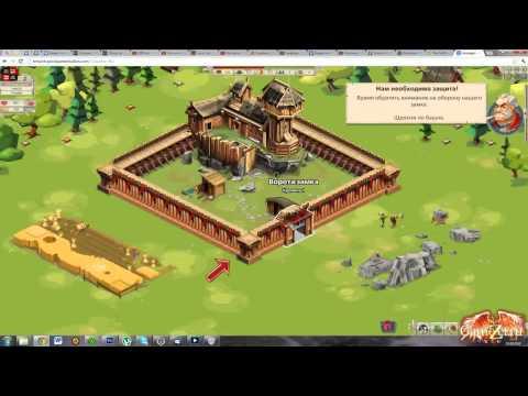 Goodgame Empire - обзор игры
