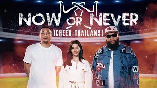 Daboyway - Now or Never (Cheer Thailand) Feat.Violette Wautier & F.Hero - Official MV