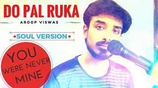 Do Pal Ruka Song | Veer-Zaara | Soul Version | Aroop Viswas