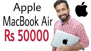 Apple MacBook Air unboxing and review in Hindi (2020) | best i5 processor | MacBook Air in ₹50000 |
