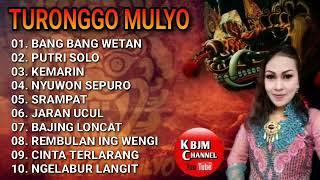 Lagu Jaranan Terbaru 2019 | TURONGGO MULYO Live Lap SIDOMULYO