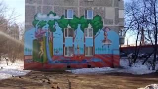 Путешествия на Диване - Город Юбилейный
