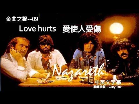 金曲之聲--009 Love hurts 愛使人受傷   Nazareth....中英文字幕