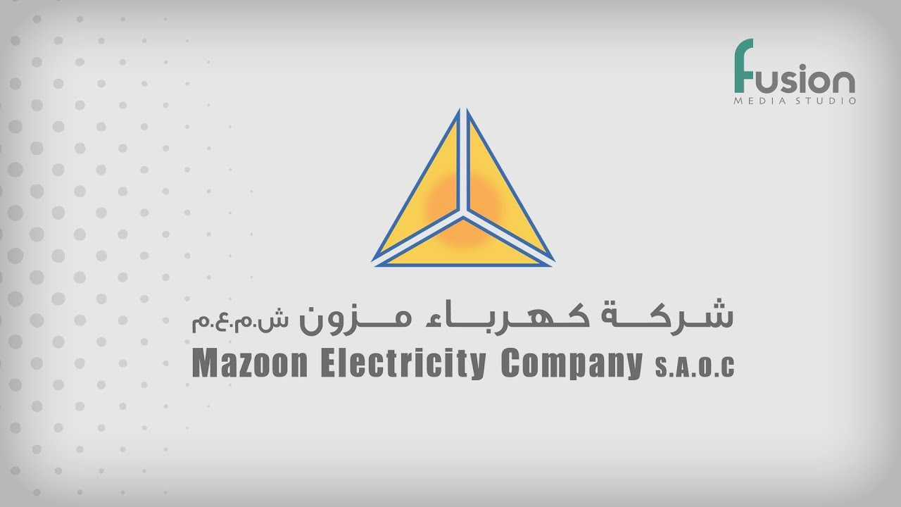 Mazoon Electricity Company - Be Secure   شركة كهرباء مزون - كن آمن