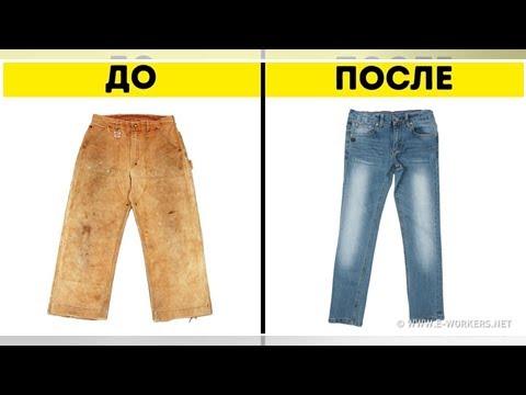177efc6a41a Почему классические джинсы именно синего цвета - YouTube