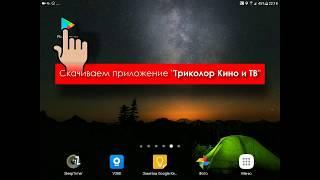 """Обзор приложения """"Триколор Кино и ТВ"""""""