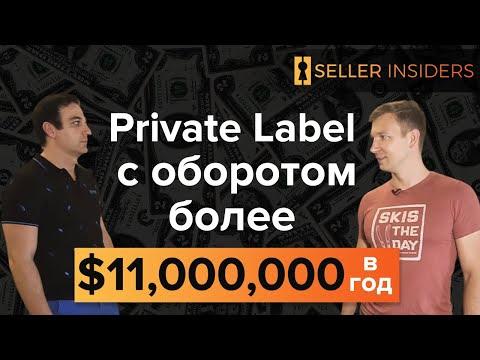 Дмитрий Кубрак $11,000,000