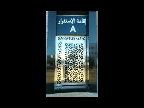 Inox reda maroc youtube for Fenetre inox maroc prix