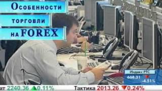 С чего начать новичку на фондовом рынке?