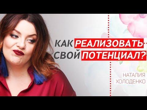 Мила Кунис о переезде из Украины в Америку: Все было