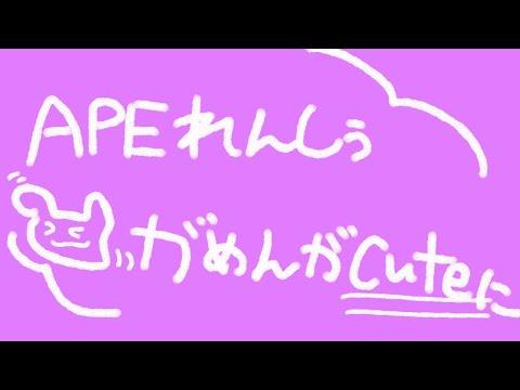 【APEX】大会にむけて練習中、途中からカスタムに潜ってるよ!【ホロライブ/ロボ子さん】