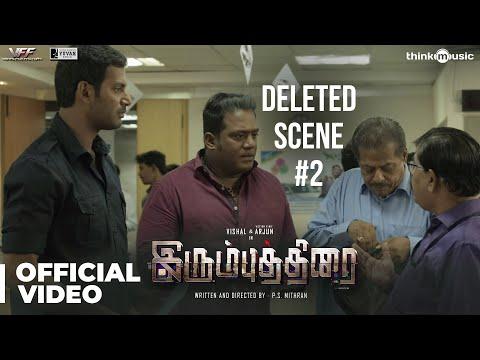 Irumbuthirai - Deleted Scene 02 | Vishal,...