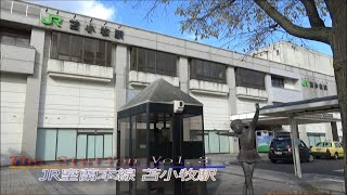 The Station ~JR北海道 苫小牧駅~