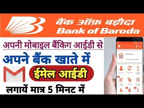 email id of bank of baroda delhi