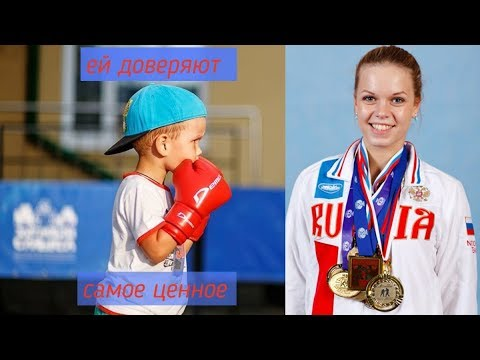Легенда Тульского рукопашного боя - Жданова Инна Николаевна. Девочки, девушки в единоборствах.