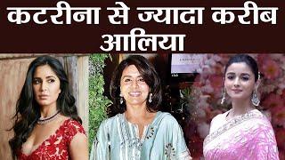 Baixar Katrina Kaif से ज्यादा Alia Bhatt के Close हैं Ranbir Kapoor की मां Neetu Kapoor   FilmiBeat