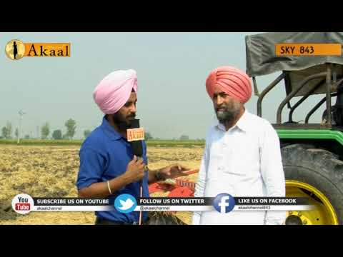 Special Report Haryana Farmers solution for Paralli and demand for subsidy