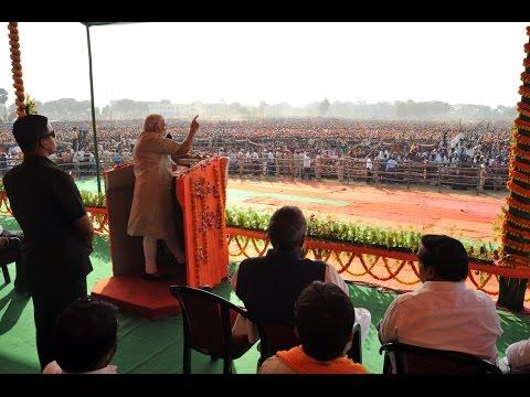 PM Modi's speech at Parivartan Rally in Nalanda, Bihar