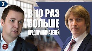 Инвестор №1 Александр Румянцев о своих инвестициях в стартапы России и Беларуси
