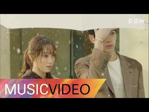 MV Kim Ez김이지 - Amazing Thing신기한 일 About Time OST Part1 멈추고 싶은 순간 : 어바웃타임 OST Part1