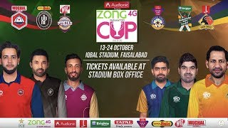 Zong 4G National T20 Cup 2019 - 20 | 13 - 24 October at Iqbal Stadium Faisalabad