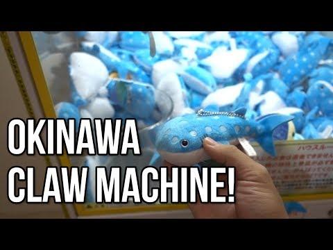 Claw Machine in Okinawa Airport! - Arcade Ninja