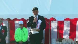 公益社団法人日本犬保存会主催 平成30年度(第115回)天然記念物日...