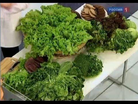 Салат - калорийность и свойства. Польза и вред салата