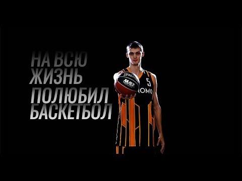 Промо сезона 2018-2019 с участием игроков МЛБЛ! Все только начинается!