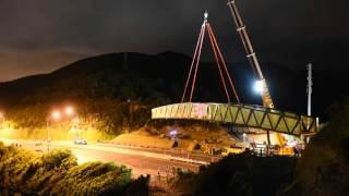 Installation Of The Pukeatua Bridge, Wainuiomata