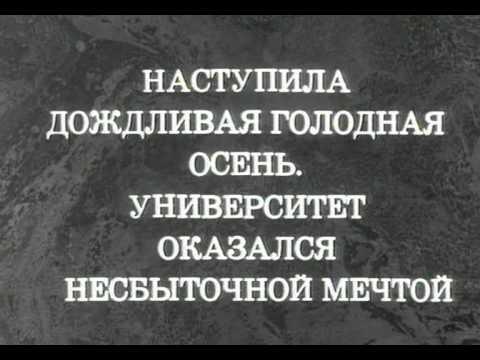 фонд кино россии